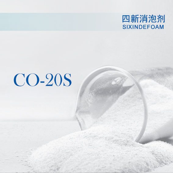 New Arrival China