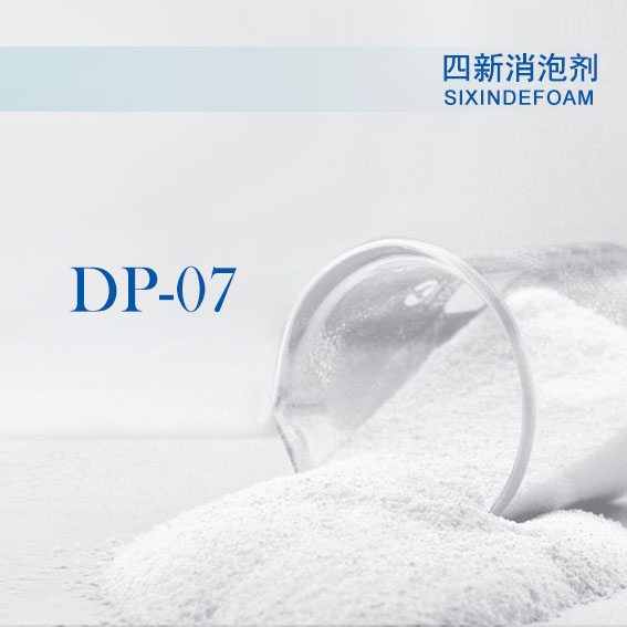 Reasonable price for Defoamer DP-07 Defoamer for Laundry Powder Detergent to Turkey Factory