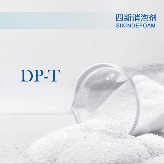 Reasonable price for Defoamer DP-T Defoamer for Home – Fabric Care to Leicester Manufacturer