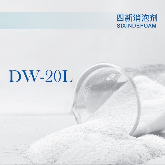Reasonable price for Defoamer DW-20L Defoamer for Home-Fabric Export to Cyprus