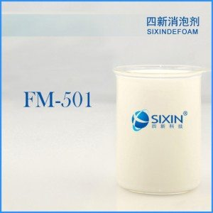 Reasonable price for Defoamer FM-501 Antifoam, Defoamer for Food for Namibia Factory
