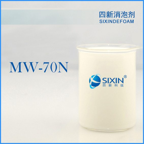 Reasonable price for Defoamer MW-70N Defoamer for Metal Fluid for UK Factory